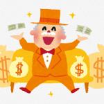 「お金持ちになれる資格」を取得してもお金持ちになれない理由