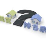 持ち家は資産?それとも負債?「買い方と考え方」で変わる資産と負債