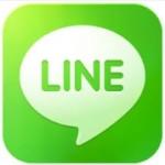 ライン(LINE)の通話を録音する方法(オンラインミーティング・会議音声の録音方法)