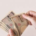 貸したお金・投資詐欺に投じたお金を回収する方法(前編)