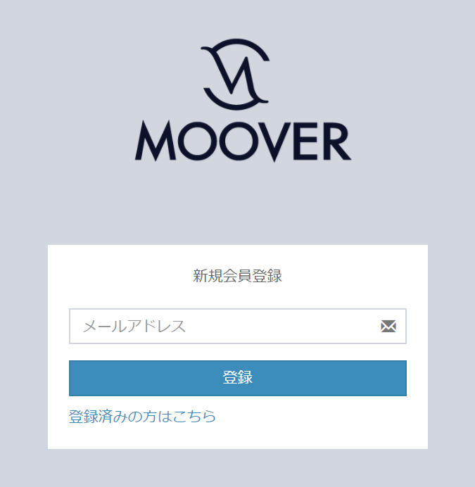 moover13