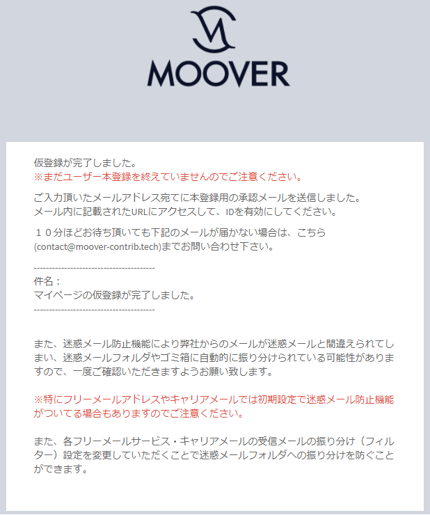 moover14