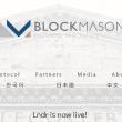 block the mason